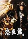 【中古】DVD▼忠臣蔵 1(第1話)▽レンタル落ち