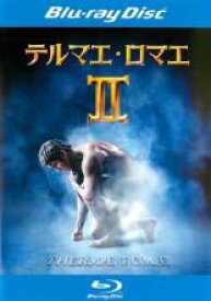 【バーゲンセール】【中古】Blu-ray▼テルマエ・ロマエ II ブルーレイディスク▽レンタル落ち