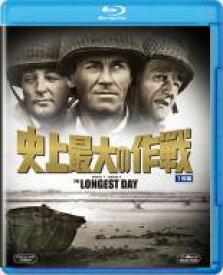 【中古】Blu-ray▼史上最大の作戦 ブルーレイディスク▽レンタル落ち