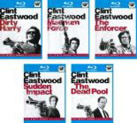 全巻セット【中古】Blu-ray▼ダーティハリー(5枚セット)1、2、3、4、5 ブルーレイディスク▽レンタル落ち 海外ドラマ