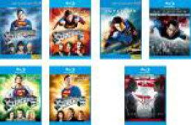 【中古】Blu-ray▼スーパーマン(7枚セット)1 ディレクターズカット版、2 冒険編、3 電子の要塞、4 最強の敵、リターンズ、マン・オブ・スティール、バットマンvsスーパーマン ジャスティスの誕生 ブルーレイディスク▽レンタル落ち 全7巻