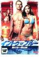 【中古】DVD▼イントゥ・ザ・ブルー▽レンタル落ち