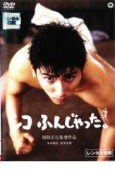 【中古】DVD▼シコふんじゃった。▽レンタル落ち