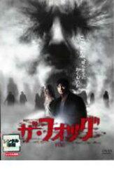 【中古】DVD▼ザ・フォッグ▽レンタル落ち ホラー