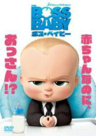 【中古】DVD▼ボス・ベイビー▽レンタル落ち