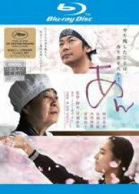 【中古】Blu-ray▼あん ブルーレイディスク▽レンタル落ち