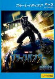【中古】Blu-ray▼ブラックパンサー ブルーレイディスク▽レンタル落ち