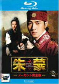 【中古】Blu-ray▼朱蒙 チュモン ノーカット完全版 2(第3話、第4話)ブルーレイディスク▽レンタル落ち 韓国