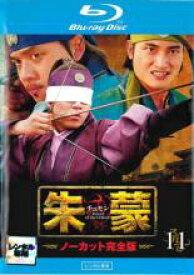 【中古】Blu-ray▼朱蒙 チュモン ノーカット完全版 11(第21話、第22話)ブルーレイディスク▽レンタル落ち 韓国