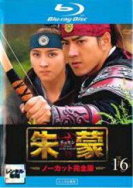 【中古】Blu-ray▼朱蒙 チュモン ノーカット完全版 16(第31話、第32話)ブルーレイディスク▽レンタル落ち 韓国