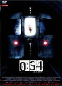 【中古】DVD▼0:34 レイジ 34 フン▽レンタル落ち ホラー