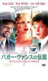 【中古】DVD▼バガー・ヴァンスの伝説▽レンタル落ち