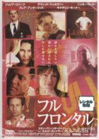 【中古】DVD▼フル・フロンタル▽レンタル落ち