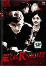 【バーゲンセール】【中古】DVD▼荒くれKNIGHT 激闘編▽レンタル落ち