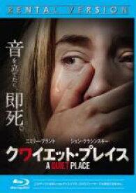 【中古】Blu-ray▼クワイエット・プレイス ブルーレイディスク▽レンタル落ち ホラー