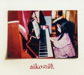 【中古】CD▼aikoの詩。 通常盤 4CD▽レンタル落ち