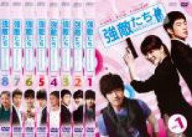 全巻セット【中古】DVD▼強敵たち(8枚セット)#1〜#16▽レンタル落ち 韓国