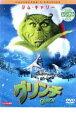 【バーゲンセール】【中古】DVD▼グリンチ コレクターズ・エディション▽レンタル落ち