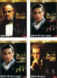 【中古】DVD▼ゴッドファーザー(4枚セット)Part1、Part2の前編と後編、Part3▽レンタル落ち 全4巻 アカデミー賞
