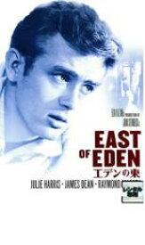 【中古】DVD▼エデンの東▽レンタル落ち