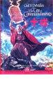 【中古】DVD▼十戒 2枚組▽レンタル落ち
