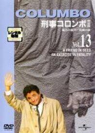 【バーゲンセール】【中古】DVD▼刑事コロンボ 完全版 13▽レンタル落ち 海外ドラマ