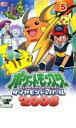 【中古】DVD▼ポケットモンスター ダイヤモンド&パール 2008 05▽レンタル落ち