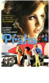【中古】DVD▼プラハ!▽レンタル落ち ミュージカル