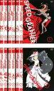 全巻セット【中古】DVD▼SPEED GRAPHER スピード グラファー(12枚セット)第1話〜第24話▽レンタル落ち