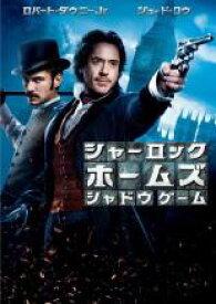 【中古】DVD▼シャーロック ホームズ シャドウ ゲーム▽レンタル落ち