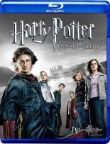 【中古】Blu-ray▼ハリー ポッターと炎のゴブレット ブルーレイディスク▽レンタル落ち