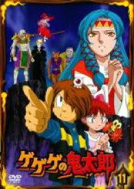 【中古】DVD▼ゲゲゲの鬼太郎 11 2007年TVアニメ版▽レンタル落ち