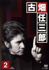 【中古】DVD▼古畑任三郎 3rd season 2▽レンタル落ち