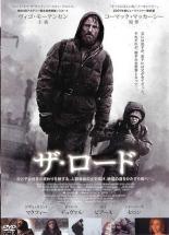 【中古】DVD▼ザ・ロード▽レンタル落ち