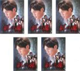 全巻セット【中古】DVD▼紅の魂 私の中のあなた(5枚セット)第1話〜最終話▽レンタル落ち 韓国