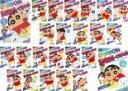 全巻セット【送料無料】【中古】DVD▼クレヨンしんちゃん TV版傑作選(24枚セット)▽レンタル落ち