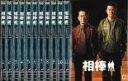 全巻セット【中古】DVD▼相棒 season2 シーズン(11枚セット)第1話〜最終話▽レンタル落ち