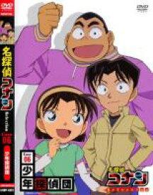 【中古】DVD▼名探偵コナン SELECTION CASE06 少年探偵団▽レンタル落ち