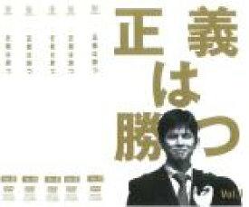 全巻セット【中古】DVD▼正義は勝つ(5枚セット)第1話〜第10話 最終▽レンタル落ち