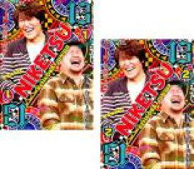 2パック【中古】DVD▼にけつッ!!13(2枚セット)1、2▽レンタル落ち 全2巻