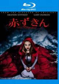 【中古】Blu-ray▼赤ずきん ブルーレイディスク▽レンタル落ち