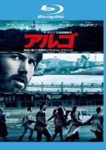 【中古】Blu-ray▼アルゴ ブルーレイ▽レンタル落ち【アカデミー賞】