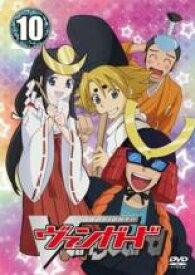 【中古】DVD▼カードファイト!! ヴァンガード 10(第37話〜第40話)▽レンタル落ち