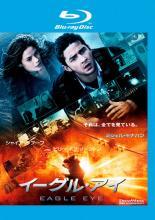 【中古】Blu-ray▼イーグル・アイ ブルーレイディスク▽レンタル落ち