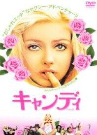 【中古】DVD▼キャンディ【字幕】▽レンタル落ち