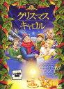 【バーゲンセール ケース無し】【中古】DVD▼クリスマス キャロル▽レンタル落ち