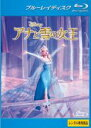 【中古】Blu-ray▼アナと雪の女王 ブルーレイディスク▽レンタル落ち ディズニー