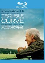 【中古】Blu-ray▼人生の特等席 ブルーレイディスク▽レンタル落ち
