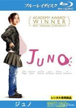 【中古】Blu-ray▼JUNO ジュノ ブルーレイディスク▽レンタル落ち
