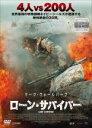 【中古】DVD▼ローン・サバイバー▽レンタル落ち